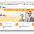 WooCommerce Alipay Cross Border Payment Gateway- Company Site