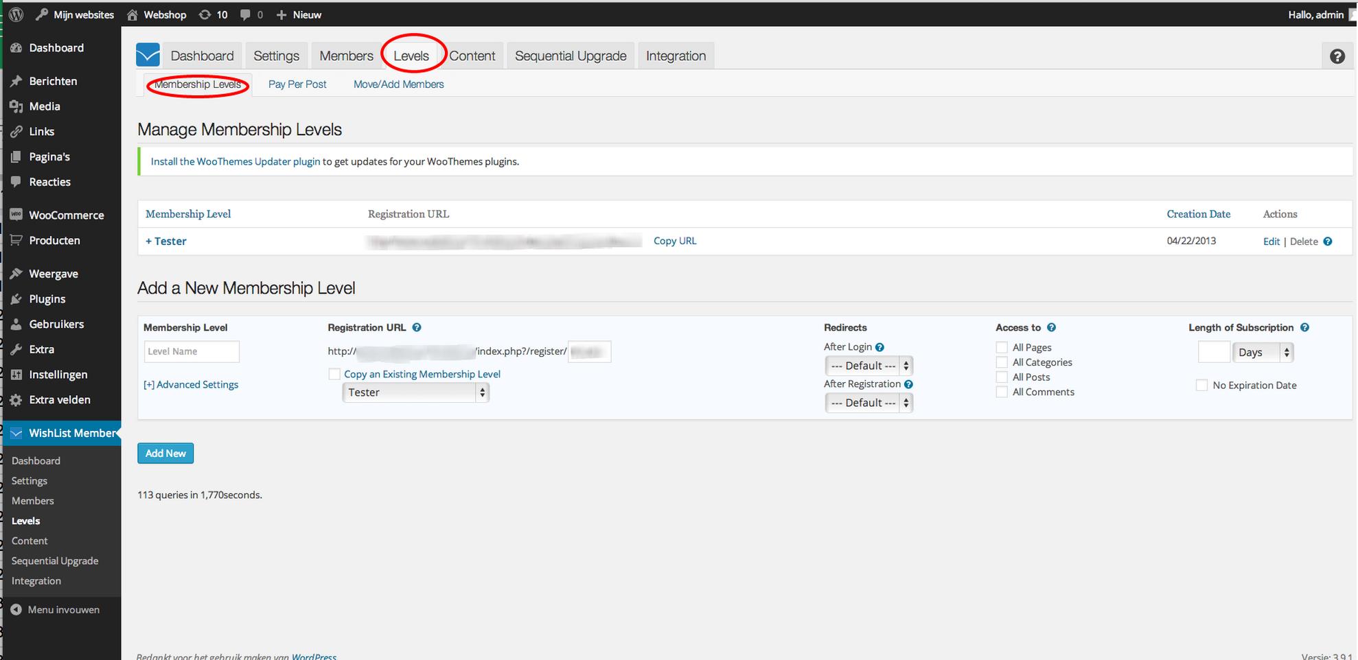 WooCommerce Wishlist Member Integration Demo Backend